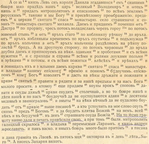 бесплатные рефераты на украинском: