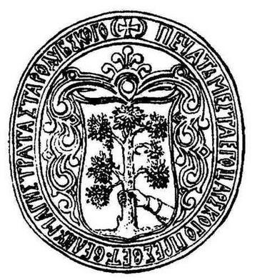 Печатка стародубського магістрату 1696
